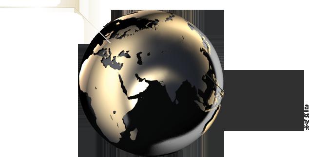 Segede-globe-2